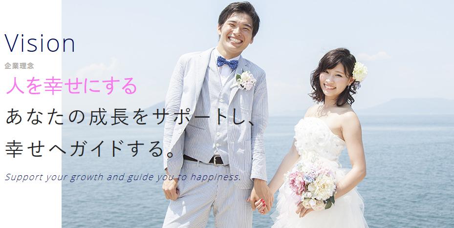 愛知、岐阜、三重、名古屋結婚相談所ブライダルサロンZEROwoman理念