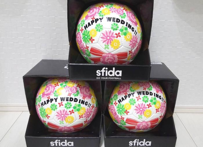 愛知、岐阜、三重、名古屋女性結婚相談所ブライダルサロンZEROwoman成婚祝フットサルボール3つ