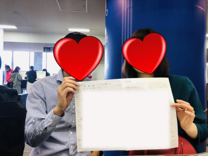 愛知、岐阜、三重、名古屋女性専門結婚相談所ブライダルサロンZERO入籍