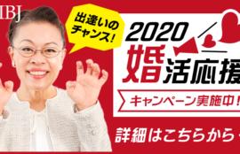 愛知、岐阜、三重、名古屋女性専門結婚相談所ブライダルサロンZEROwoman柴田りえ