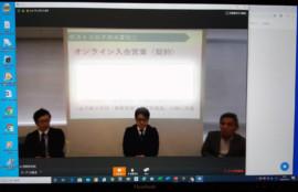 愛知、岐阜、三重、名古屋女性専門結婚相談所ブライダルサロンZEROオンライン定例会