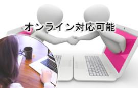 愛知、岐阜、三重、名古屋女性専門結婚相談所オンライン