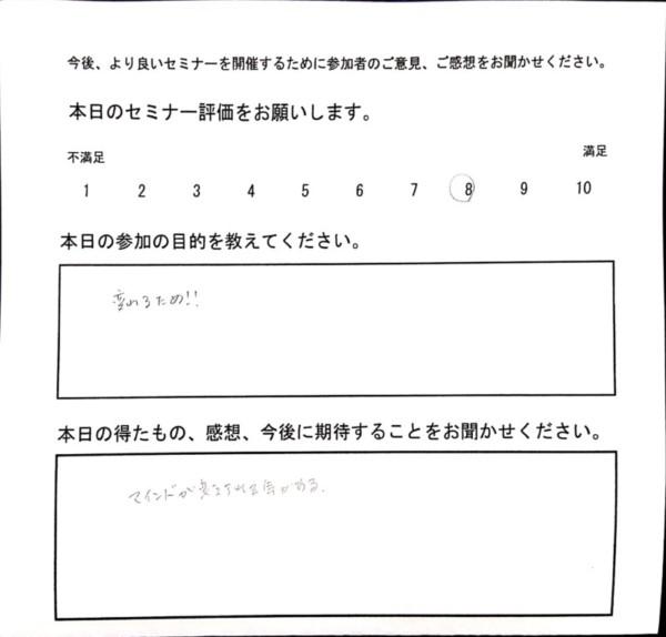 愛知、岐阜、三重、名古屋女性専門結婚相談所ブライダルサロンZERO愛され女子セミナーアンケート2