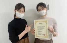 愛知、岐阜、三重、名古屋女性専門結婚相談所ブライダルサロンZERO日本結婚相談所連盟から表彰