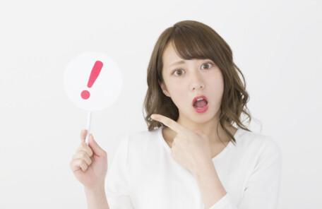 愛知、岐阜、名古屋女性専門結婚相談所ブライダルサロンZERO考えすぎ注意