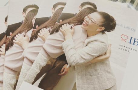 愛知、岐阜、名古屋女性専門結婚相談所ブライダルサロンZERO冊子IBJ