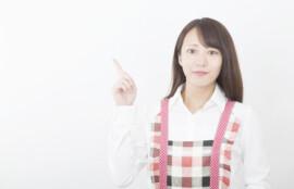 名古屋、岐阜、三重の女性専門結婚相談所ブライダルサロンZERO時間を大切にする人